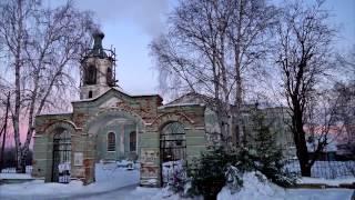 Верхотурье. Часть четвёртая - монастырь Свято - Косьминская пустынь, Петропавловская церковь.