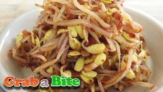 Seasoned Bean Sprouts (Kongnamul Muchim : 콩나물무침) - Korean Side Dishes [Part 26]