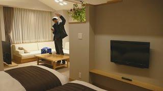 Japan's nicest hotel room??
