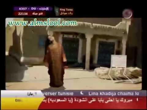 طيور الجنه يا السعوديه thumbnail
