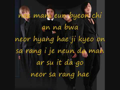 As Ever still-you're Beautiful Ost Lyrics Lee Hong Ki video