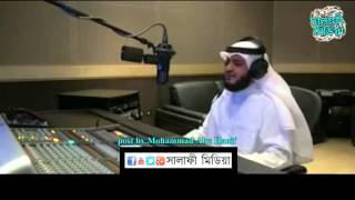 Surah Yaseen 36 kerat