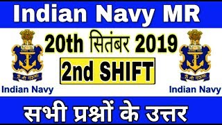 Navy MR 20 September 2nd Shift question paper