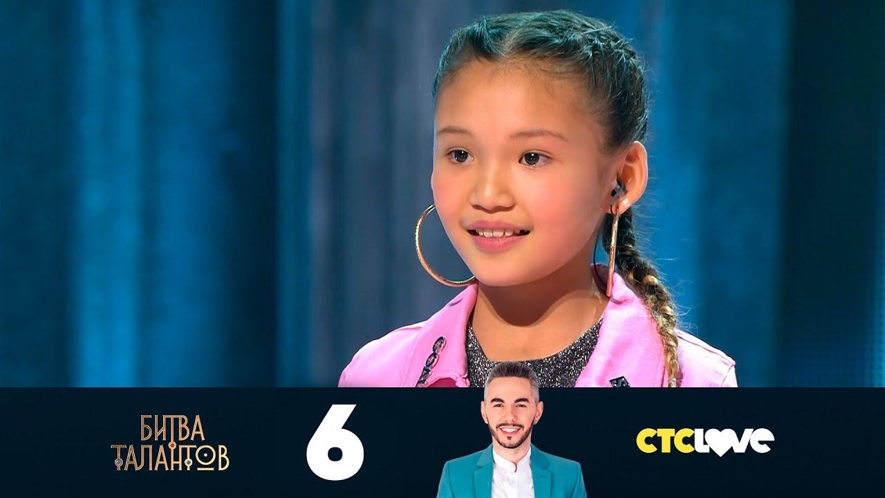 Битва талантов   Сезон 3   Выпуск 6