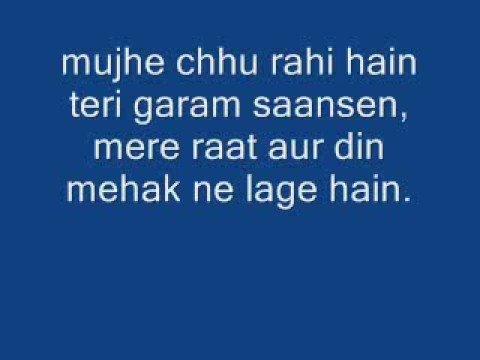 Mujhe Chu Rahi Hai