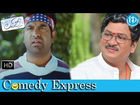 Lovely Movie - Back To Back Comedy Scenes - Vennela Kishore, Rajendra Prasad