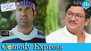 Lovely - Lovely Movie - Back To Back Comedy Scenes - Vennela Kishore, Rajendra Prasad
