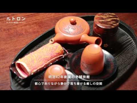 無料テレビで京都SPOTを視聴する