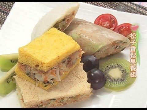 現代心素派-20140620 香積料理 - 林秋祿 - 松子香鬆早餐組、芝麻堅果奶