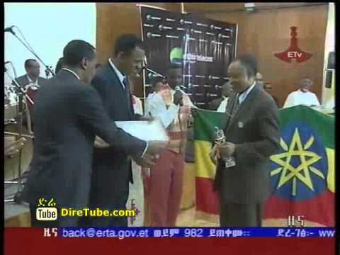 Ethiopian Quality Assurance Organization Awards 9 Best Companies