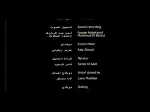 يا عزيز عيني - تتر فيلم عين شمس | الأغنية الأصلية