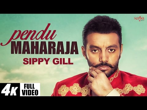 Pendu Maharaja (Full Video) | Amrit Maan | Latest Punjabi Video Songs 2016