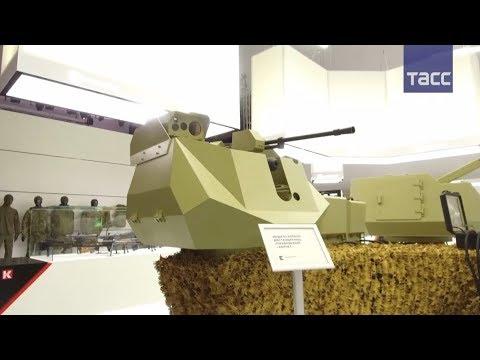 """Концерн """"Калашников"""" представил турель с искусственным интеллектом на выставке """"Армия-2017"""""""