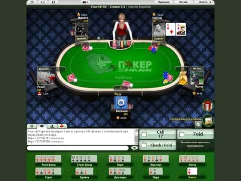 Ссылка на игру - http://luckymob.ru/poker-shark. игра, обзор, андроид, поке