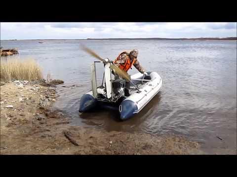 Аэросани амфибия своими руками на базе лодки 24
