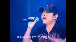Download 刀郎新疆乌鲁木齐十周年环球演唱会高清完整版 3Gp Mp4