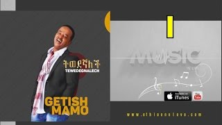 Ethiopia - Getish Mamo - Tewedegnalech - (Official Audio Video) - New Ethiopian Music 2015