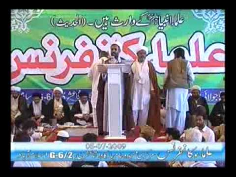Part 34/38 Ulema Convention Islamabad 5 July, 2009 presided by Allama Syed Sajid Ali Naqvi