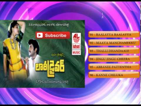 Telugu Hit Songs | Lorry Driver Movie Songs | Balakrishna