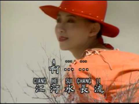 水长流 ( Sui Chang Liu )ktv video