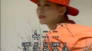 水长流 ( Sui chang liu )KTV