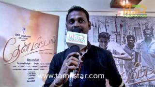 Jenny At Thaen Mittai Movie Audio Launch