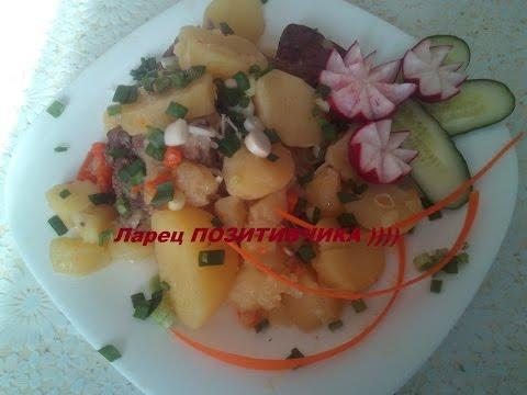 Утка тушёная с овощами В МУЛЬТИВАРКЕ !! БЫСТРО И ВКУССНО)))