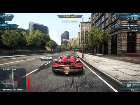 Кольцевой заезд  Koenigsegg Agera R Need for Speed Most Wanted 2