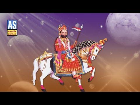 sagunaben Pokar Kare Chhe  | Ramdevpir Bhajan | Baba Ramdevji Song 2014 video