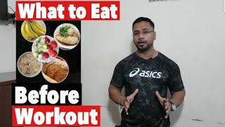 What to Eat Before Workout   Pre workout meal   Bodybuilding Tips  