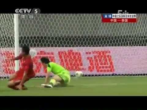 [Friendly Match] China 1 - 5 Thailand 15.06.2013 [SD Highlight]