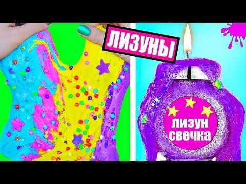 Воздушный ЛИЗУН СВЕЧКА / ЛИЗУН из ЛАКА ДЛЯ НОГТЕЙ БЕЗ КЛЕЯ  / FLUFFY SLIME!
