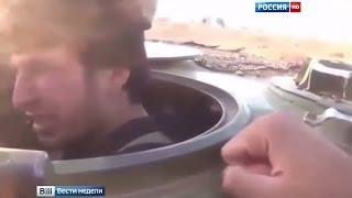 Смертник ИГ расплакался перед самоподрывом