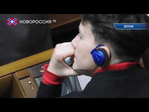 Савченко собирается стать президентом Украины