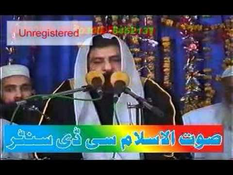 Sheikh Raafat Hussain Misri  {1 3} video