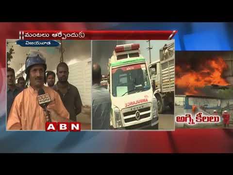 Massive Blaze Mishap At Autonagar | Vijayawada | Updates