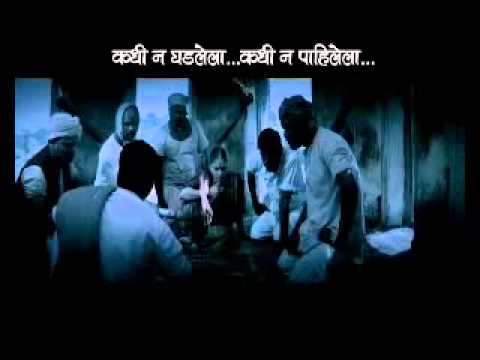 Davpech डावपेच - Exclusive Marathi Movie Povada पोवाडा...
