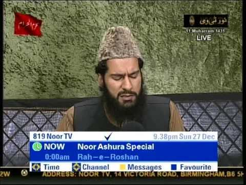 Aaya Na Hoga Is Tarah Rang O Shabab Rait Par Recited By Sikander Ayub Soharwardi.mpg video