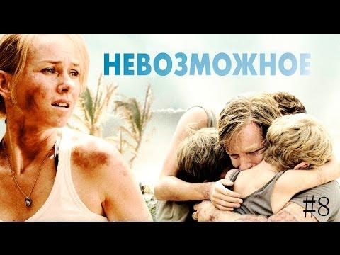 ТОП 5 фильмов для хорошего просмотра. Выпуск №8.