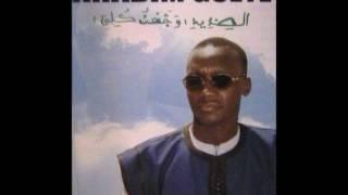 Serigne Khadim Gueye - Sindidi & Wajahtou Kouliya