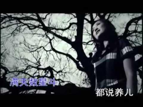 龚玥 -  父亲 Father - Gong Yue