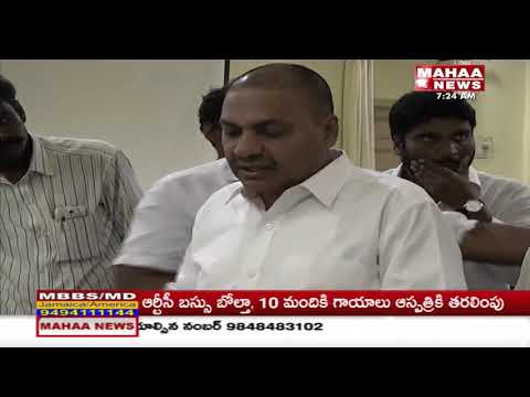 Minister Somireddy Chandramohan Reddy's Son Entry In Politics ? | Mahaa Newsl