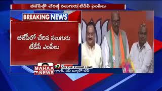 4 TDP Rajya Sabha Members Join In BJP In Presence Of J.P Nadda