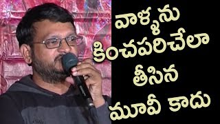 Rangu Telugu Movie Controversial Press Meet | Vijayawada | Thanish | Priya Singh