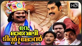 Thattathin Marayathu - De Maveli Tintumon | Malayalam Full length Comedy Movie | Official