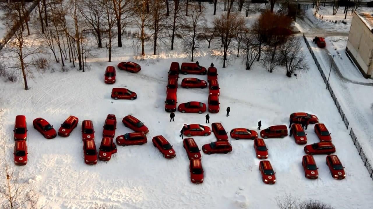 Автомобилисты самары в честь женского праздника нанесли на свои машины краской с 8 марта