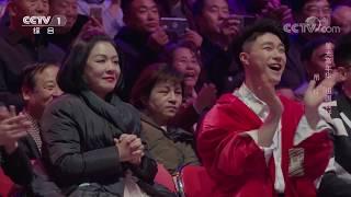 [星光大道]《吊环》 表演者:唐薇| CCTV