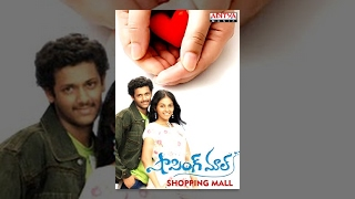 Shopping Mall || HD || Mahesh, Anjali