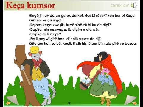 Keça Kumsor