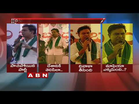 Minister KTR Counter to Congress Leader Uttam Kumar Reddy Over Rythu Bandhu Scheme